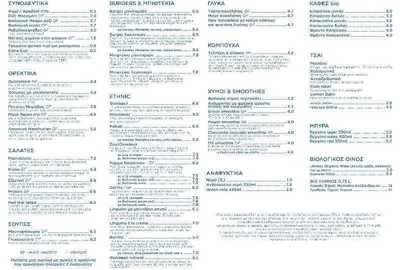 menu-inHouse